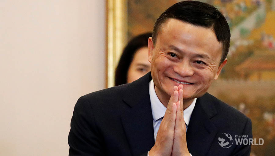 Spotlight On Alibaba Ceo Zhang As Jack Ma Starts Retirement Countdown Thai Pbs World The Latest Thai News In English News Headlines World News And News Broadcasts In Both Thai Jack ma, or ma yun (chinese: jack ma starts retirement countdown