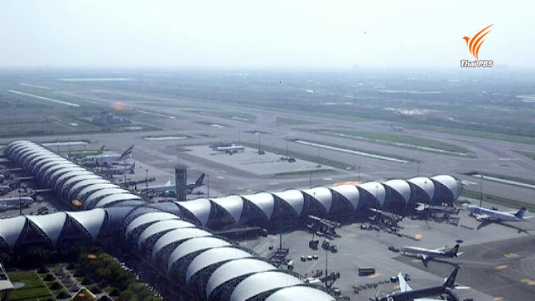 Suvarnabhumi-Airport.png