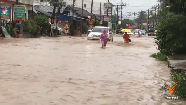 Flooding predicted in central region, but Bangkok will be safe – Dr. Seri