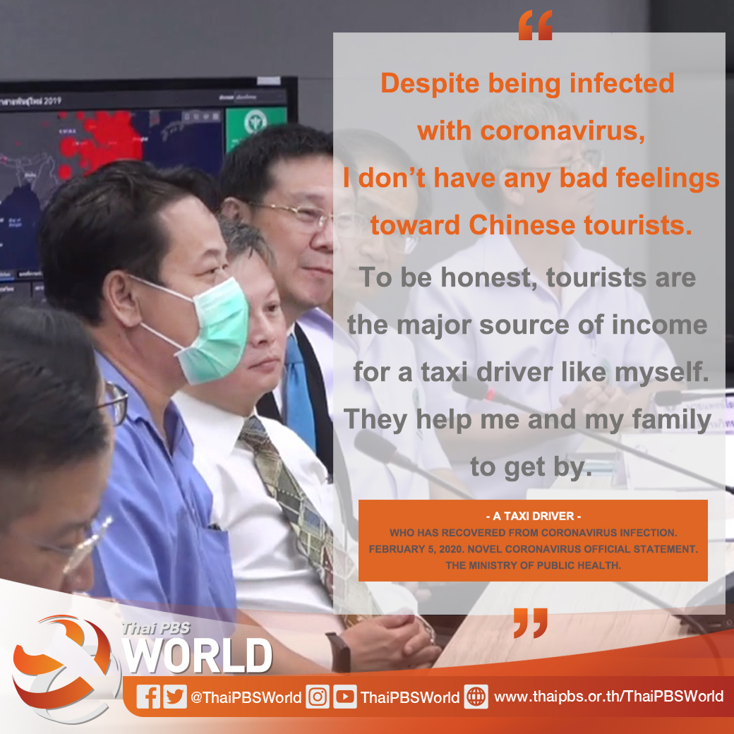 Quotes Of The Week Thai Pbs World The Latest Thai News In English News Headlines World News And News Broadcasts In Both Thai And English We Bring Thailand To The World