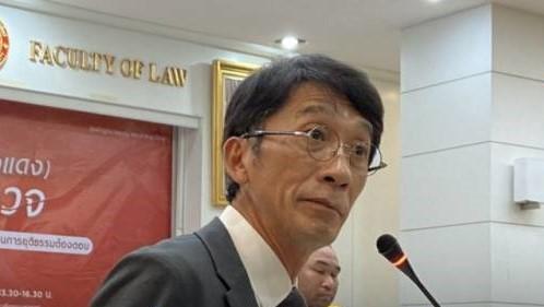 G0DL5oPyrtt5HBAi4sG5JQgiCQBDjY3xddrsAqSgbol7gvjnQWFZ5f - Thammasat law professor insists Red Bull scion's case can still be revived