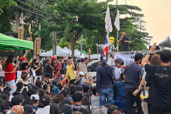 Amnesty International urges Thai government to drop all charges against protesters