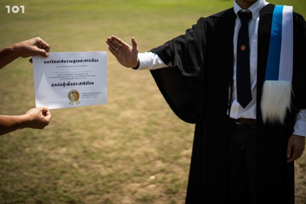 Students' push for monarchy reform graduates to new level