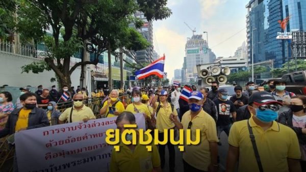 Thai royalists end rally at German Embassy