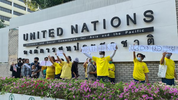 Royalists send letter to UN expressing support for Thailand's lèse majesté law
