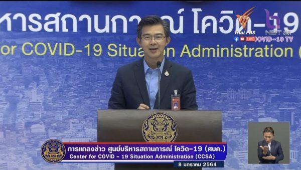 Thailand COVID-19 communication