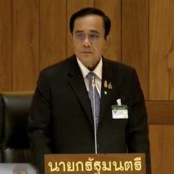 Thailand Politics censure debate
