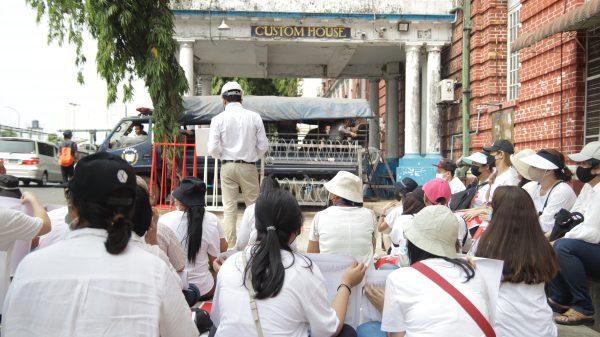 Myanmar Politics Protest