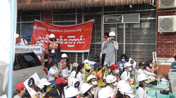 Myanmar civil disobedience