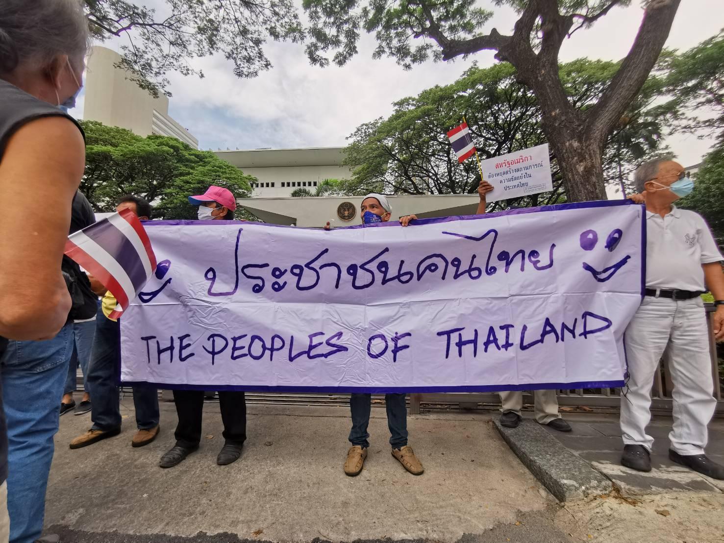 Thailand Politics protest