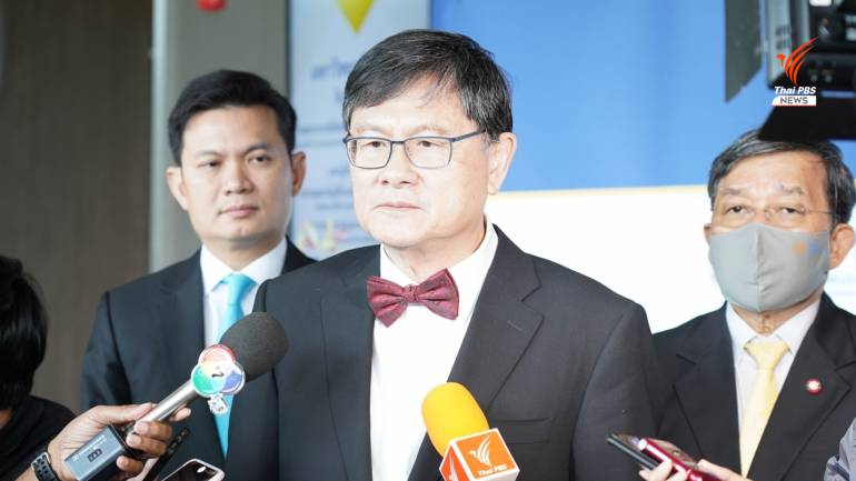 Thailand Minister High Education