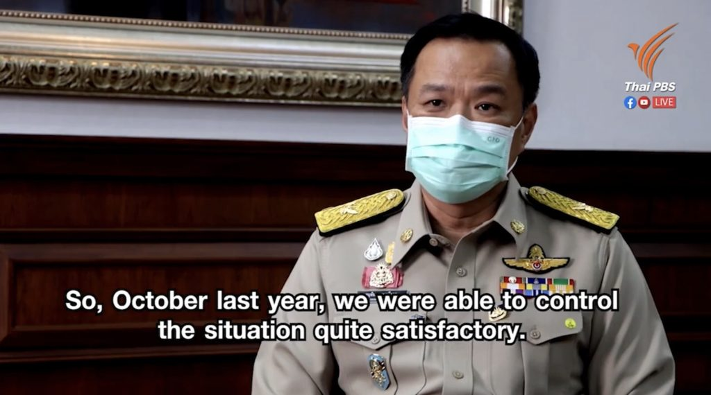 Public Health Minister's response on COVID-19 vaccines – Thai PBS World Tonight [7th May 2021]