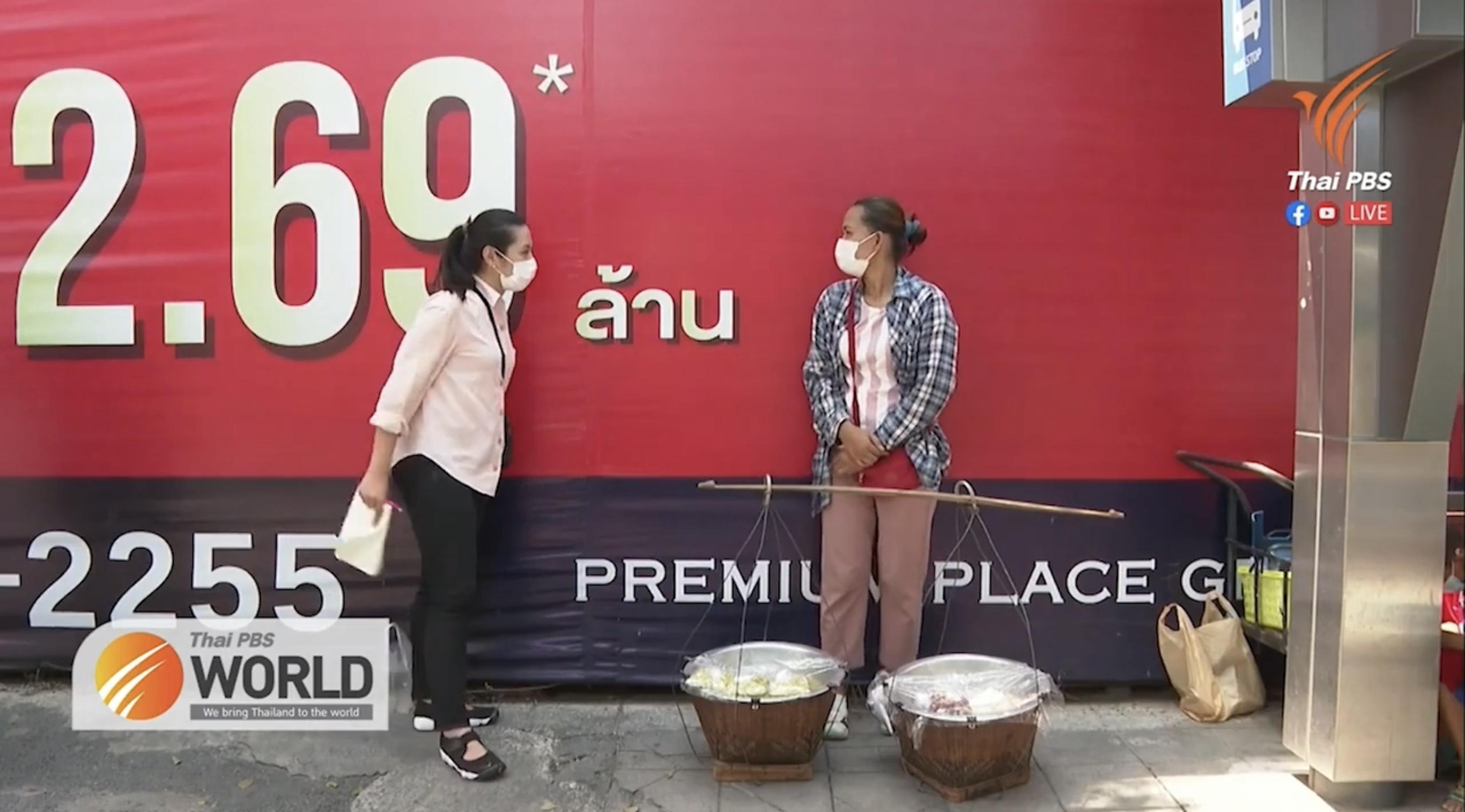 Street hawkers, Bangkok, Thailand